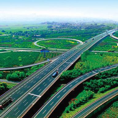 陕西省交通运输厅出行服务网界面设计