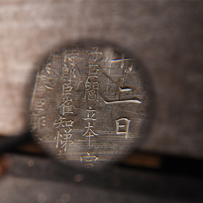 陕西汉唐石刻博物馆